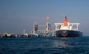 yufusan Panama vessel at berth