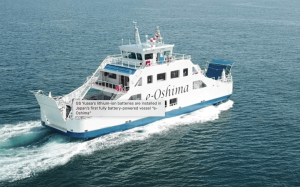 GS Yuasa's lithium ion batteries in Japan's first fully battery powered vessel e-Oshima