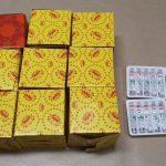 Singapore seizes 200 vials of fentanyl