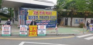 Maritime industry braces for merger of South Korean shipbuilding giants