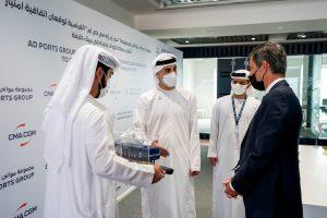 AD Ports, CMA CGM invest in new terminal at Khalifa Port